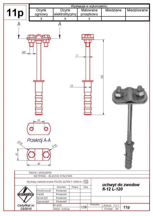 11p. AIR TERMINAL-MOUNTED BRACKET f 12 L -120