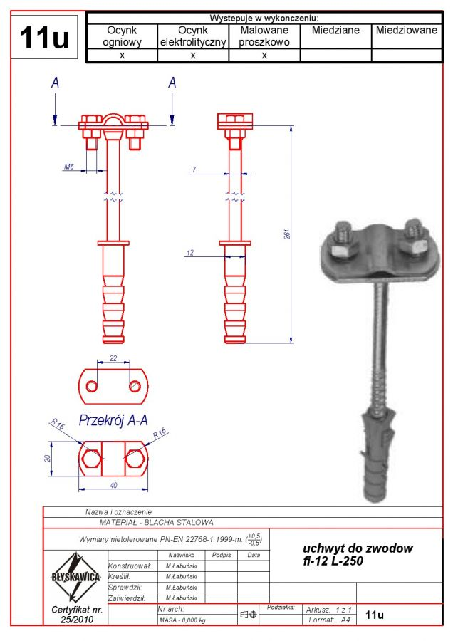 11u. AIR TERMINAL-MOUNTED BRACKET f 12 L-250
