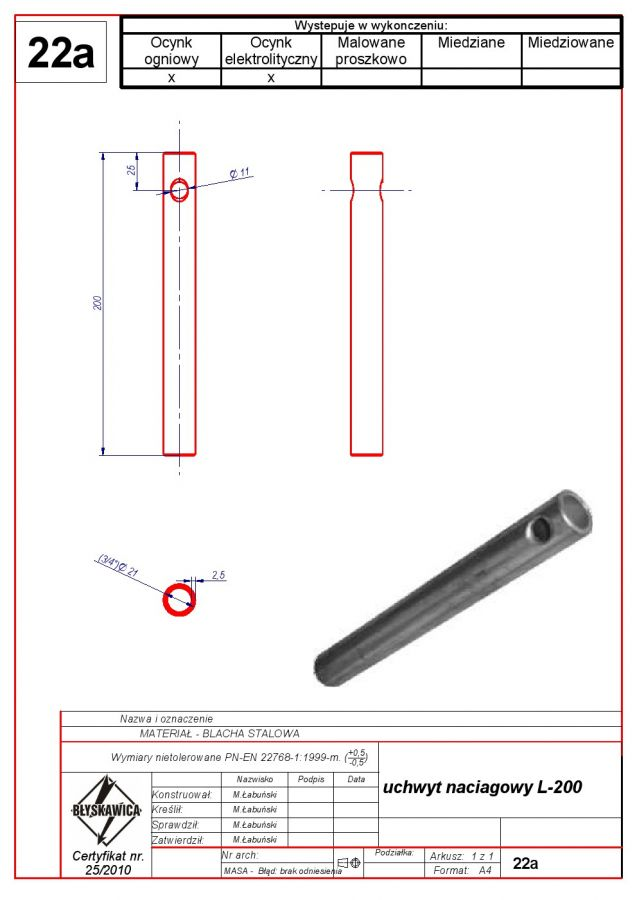 22a. Tension bracket L-200