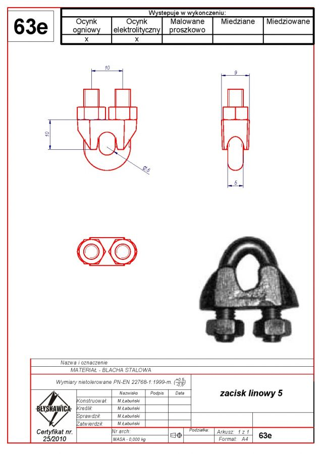 63e. Rope clamp 5